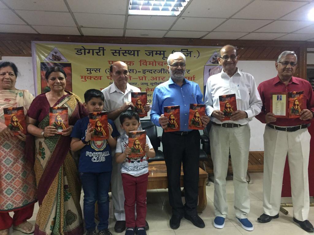 Mansa Book Release