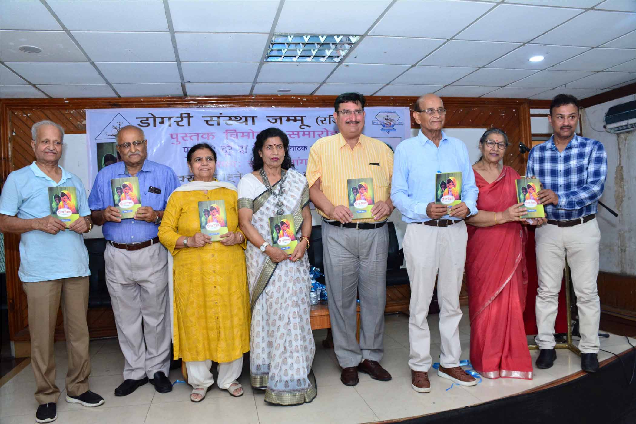 Santosh Sangra Book Released