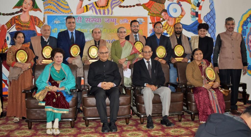 Dogri Sanstha Felicitates Sahitya Akademi Awardees