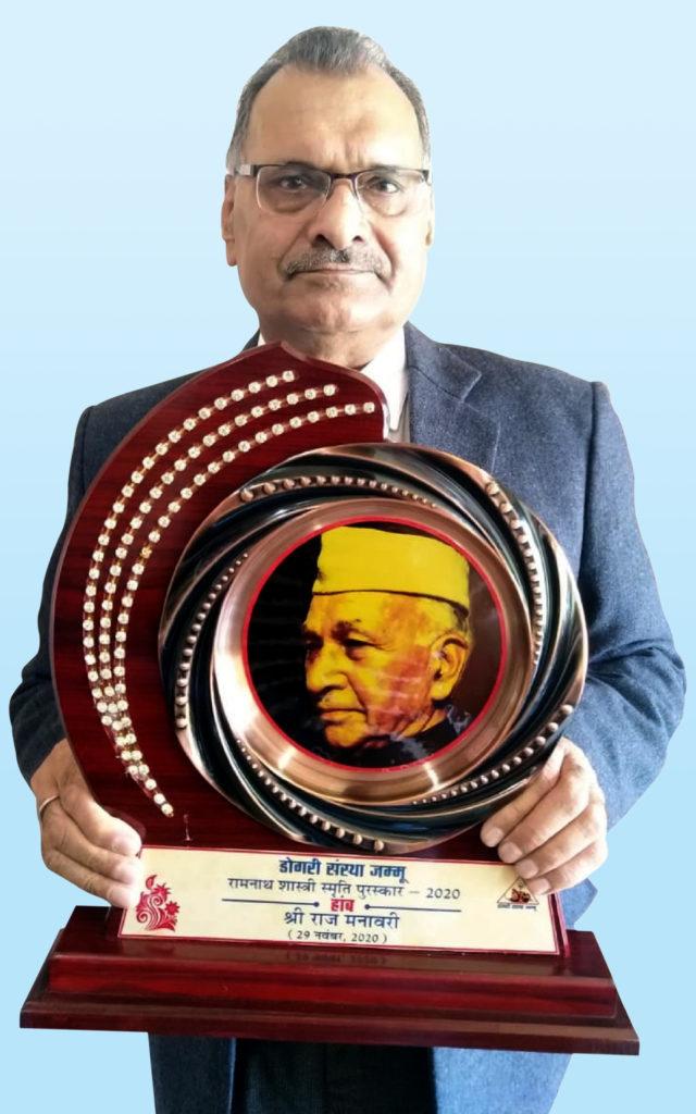 Col. Raaz Manawari
